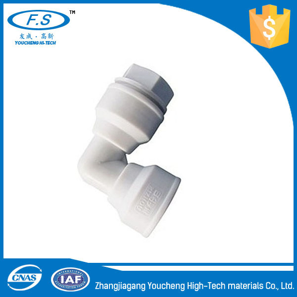 PPS plastic pipe